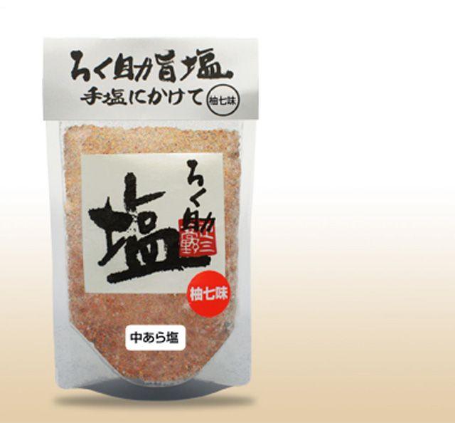 ろく助塩 中あら塩(柚七味) 200g