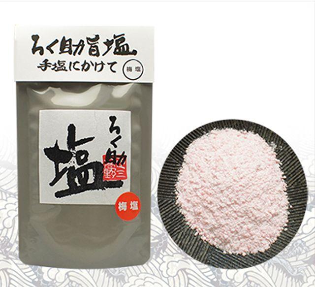 ろく助塩 顆粒タイプ(梅)150g